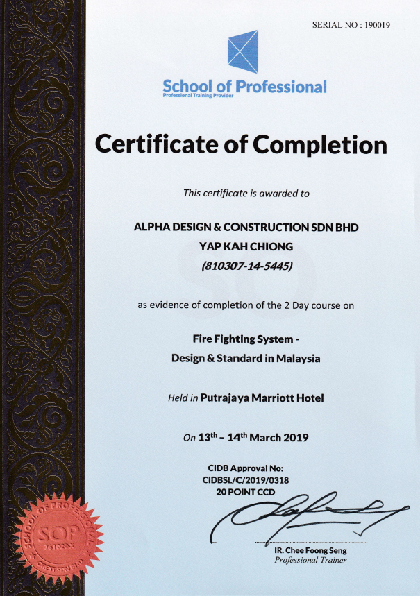 Fire-Fighting-System-Design-Standard-In-Malaysia